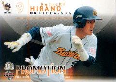 BBM2005 ベースボールカード セカンドバージョン プロモーションカード No.P5 平野恵一