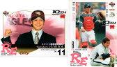 BBM2005 ベースボールカード ルーキーエディション (Mint)プロモーションカード 一場靖弘/磯部公一