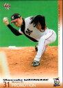 BBM2006 ベースボールカード ファーストバージョン プロモーションカード No.P1 渡辺俊介