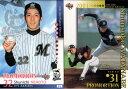 BBM2006 ベースボールカード ルーキーエディション プロモーションカード No.P1 根元俊一/渡辺俊介