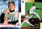 BBM2006 ベースボールカード ルーキーエディション プロモーションカード No.P2 松田宣浩/和田毅