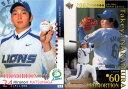 BBM2006 ベースボールカード ルーキーエディション プロモーションカード No.P3 松永浩典/中村剛也