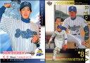 BBM2006 ベースボールカード ルーキーエディション プロモーションカード No.P9 山口俊/相川亮二