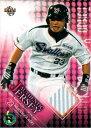 BBM2007 ベースボールカード ファーストバージョン プロモーションカード No.M2 青木宣親