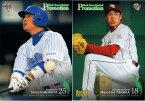 BBM2007 ベースボールカード ファーストバージョン プロモーションカード 村田修一/田中将大