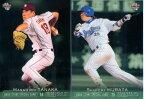 BBM2008 ベースボールカード ファーストバージョン プロモーションカード(Book Store) 田中将大/村田修一