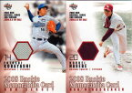 BBM2008 ベースボールカード セカンドバージョン プロモーションカード 小林太志/長谷部康平