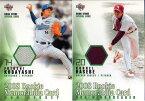 BBM2008 ベースボールカード セカンドバージョン プロモーションカード(書店限定) 小林太志/長谷部康平