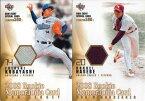 BBM2008 ベースボールカード セカンドバージョン (EVENT)プロモーションカード 小林太志/長谷部康平