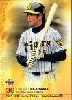 BBM2008 ベースボールカード ルーキーエディション プロモーションカード No.21 小林太志