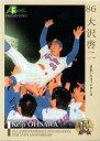 BBM2009 プロ野球OBクラブオフィシャルカードセット プロモーションカード 大沢啓二
