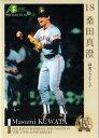 BBM2009 プロ野球OBクラブオフィシャルカードセット プロモーションカード No.PR-4 桑田真澄