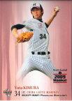 BBM2009 ベースボールカード ルーキーエディション プロモーションカード No.019 木村雄太