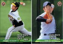 BBM2010 ベースボールカード ファーストバージョン プロモーションカード 二神一人/菊池雄星