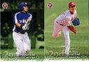 BBM2010 ベースボールカード セカンドバージョン プロモーションカード(Bookstore) 森野将彦/岩隈久志