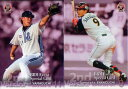 BBM2010 ベースボールカード セカンドバージョン プロモーションカード 山口俊/坂口智隆
