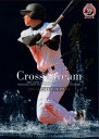BBM2010 タッチ・ザ・ゲーム Cross Streamプロモーションカード No.PR11 荻野貴司