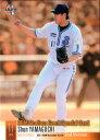 BBM2011 ベースボールカード セカンドバージョン プロモーションカード(Stadium) No.PR12 山口俊