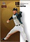 BBM2011 ベースボールカード ルーキーエディション プロモーションカード No.P04 斎藤佑樹