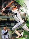 BBM2012 ベースボールカード ファーストバージョン プロモーションカード(書店限定) No.BS15 鳥谷敬