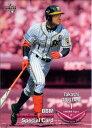 BBM2013 ベースボールカード セカンドバージョン Stadium Eventプロモーションカード No.SE05 鳥谷敬