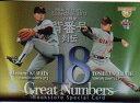 BBM2013 プロ野球背番号列伝 プロモーションカード カードNo.BS01 桑田真澄/杉内俊哉