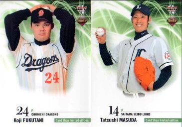 BBM2013 ベースボールカード ルーキーエディション プロモーションカード 福谷浩司/増田達至