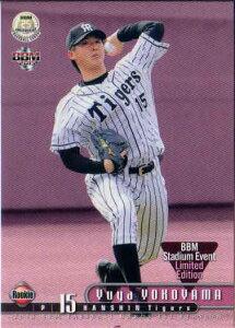 BBM2015 ベースボールカード ファーストバージョン プロモーションカード(Limited Edition) No....