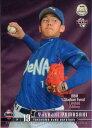 BBM2015 ベースボールカード ファーストバージョン プロモーションカード(Limited Edition) No.LE11 山崎康晃