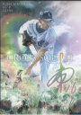 BBM2017 ベースボールカード セカンドバージョン プロモーションカード(Book Store SP) No.BS04 菊池雄星