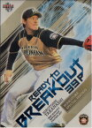 BBM2005 ベースボールカード ルーキーエディション 95年ルーキー選抜 No.D9 河原純一
