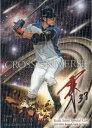 BBM2018 ベースボールカード ファーストバージョン プロモーションカード(Book Store) No.BM05 大田泰示