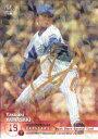 BBM2018 ベースボールカード セカンドバージョン プロモーションカード(Book Store) No.BS09 山崎康晃