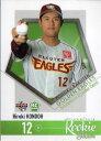 BBM2018 ベースボールカード ルーキーエディション プロモーションカード(Book Store SP) No.BS03 近藤弘樹