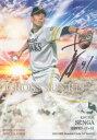 BBM2019 ベースボールカード ファーストバージョン プロモーションカード(Book Store Special) No.SP02 千賀滉大