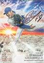 BBM2019 ベースボールカード ファーストバージョン プロモーションカード(Book Store Special) No.SP10 山崎康晃