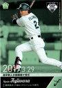 BBM2019 ベースボールカード FUSION プロモーションカード(Stadium Event)(ルーキーカード) No.PR01 藤原恭大