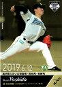 BBM2019 ベースボールカード FUSION プロモーションカード(Stadium Event)(ルーキーカード) No.PR06 吉田輝星