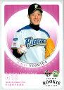 BBM2019 ベースボールカード ルーキーエディション プロモーションカード(Bookstore Special) No.BS03 吉田輝星