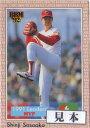 BBM1992 ベースボールカード レギュラーカード 200円カード(No.147-No.500)