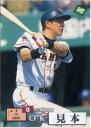 BBM1995 ベースボールカード レギュラーカード 150円カード(No.275-No.379)