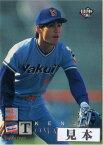 BBM1996 ベースボールカード レギュラーカード 350円カード(No.338-No.656)