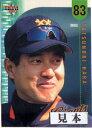 BBM2003 読売ジャイアンツ レギュラーカード 150円カード
