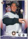 BBM2007 ルーキーエディション レギュラーカード 100円カード(No.48-No.84)