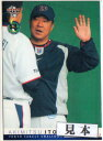BBM2007 ヤクルトスワローズ レギュラーカード 100円カード(No.1-No.34)