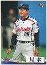 BBM2009 ヤクルトスワローズ レギュラーカード 100円カード(No.34-No.64)