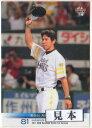 BBM2011 ファーストバージョン レギュラーカード 100円カード(No.260-No.311)