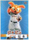 BBM2011 プロ野球チームマスコットカードセット レギュラーカード 150円カード(No.2)