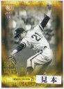 BBM2012 プロ野球最強世代伝説 レギュラーカード 100円カード(No.1-No.54)