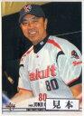 BBM2012 ヤクルトスワローズ レギュラーカード 100円カード(No.34-No.66)